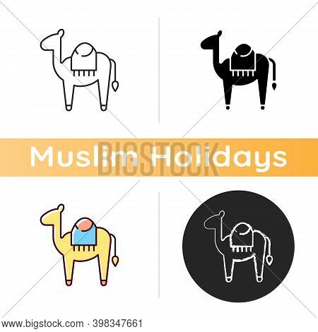 Camel Icon. Big Animal With Two Water Bags Used For Long Walks Throught Desert. Sand Ship Mamal. Tra