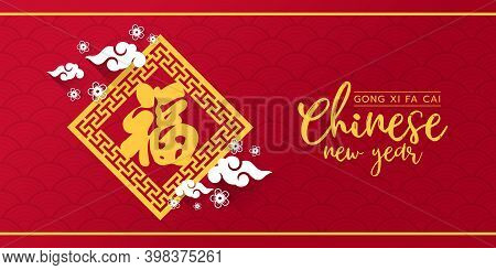 Chinese New Year , Gong Xi Fa Cai With Gold Paper Cutting Fu Chinese Text Is Mean Good Fortune Sign
