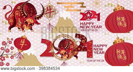 Happy Chinese New Year 2021 Traditional Background With Ox Chinese Translation: Chinese New Year, Ox