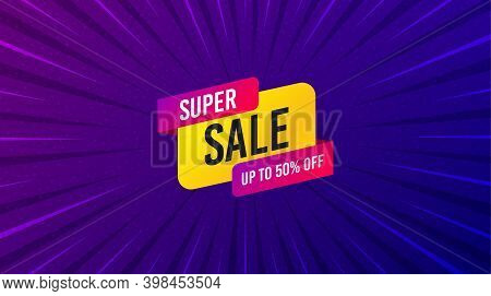 Super Sale Banner. Purple Background With Offer Message. Discount Sticker Shape. Coupon Bubble Icon.