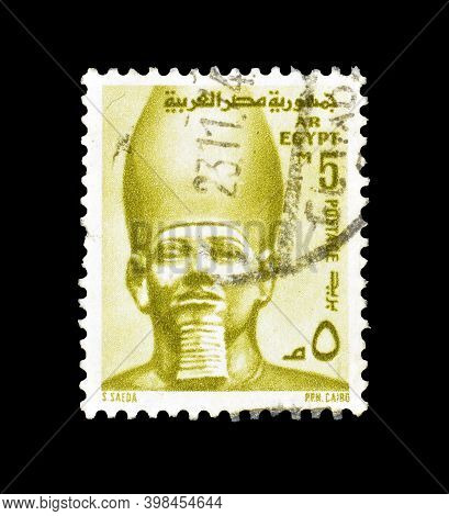 Egypt - Circa 1973 : Cancelled Postage Stamp Printed By Egypt, That Shows Bust Of Pharaoh Ramses Ii,