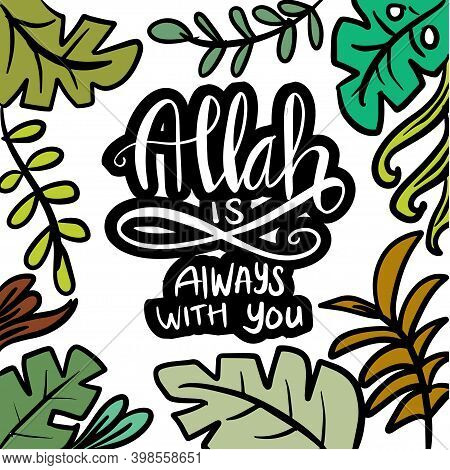 Allah Is Always With You. Religion Islamic Quote