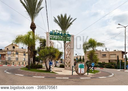 Nazareth, Israel, December 05, 2020 : Square With A Monument And An Inscription In Hebrew And Circas
