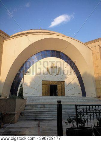 Church In The City Center Of Tirana In Albania 6.8.2015