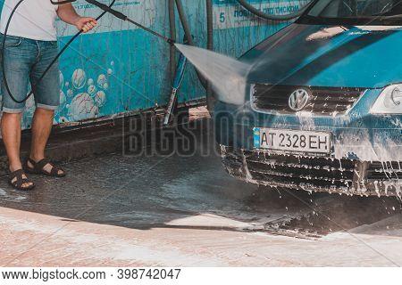 Ivano-frankivsk, Ukraine August 14, 2020: Self-service Car Wash, Car Wash In The Warm Season, Self-s