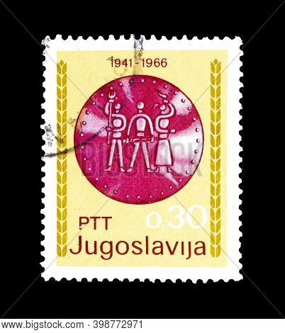 Yugoslavia - Circa 1966 : Cancelled Postage Stamp Printed By Yugoslavia, That Shows Metal Plate With