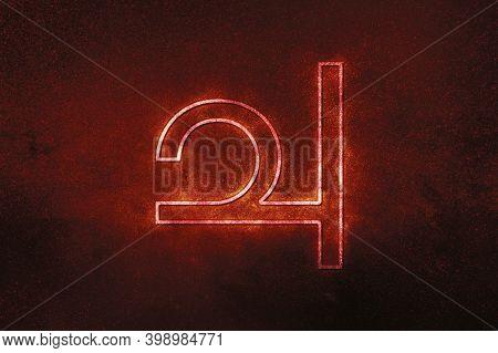 Symbol Of Jupiter, Jupiter Sign, Astrology Jupiter Planet,red Symbol, Space Background