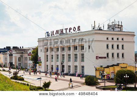 Urban Square Of Dmitrov Town, Russia