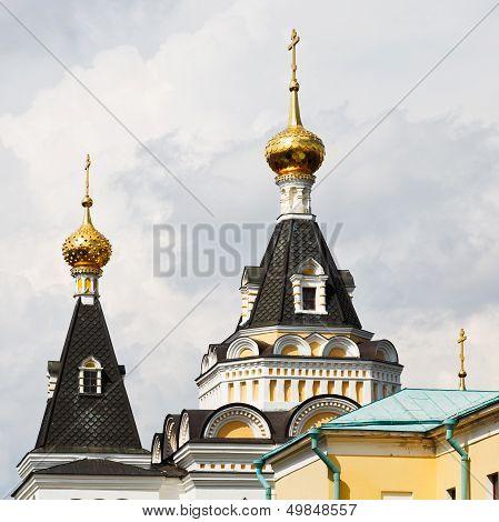 Elizabethan Church In Dmitrov Kremlin, Russia