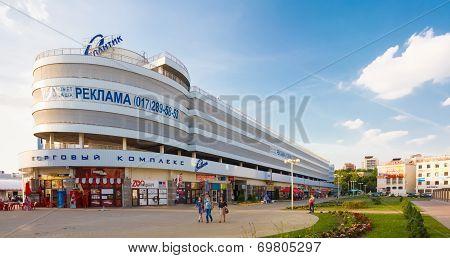 Belarussian Shopping Center Atlantic In Minsk