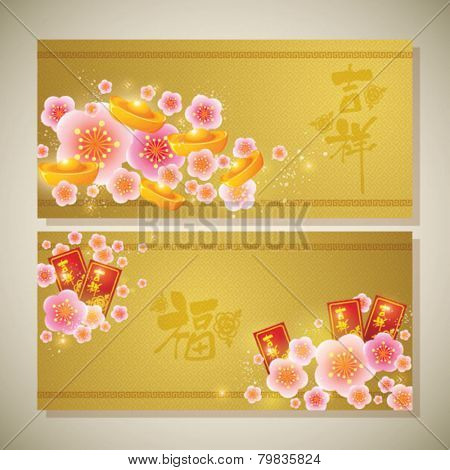 Chinese New Year Golden Background. Translation of Calligraphy: 'Good fortune' ,'Propitious'.