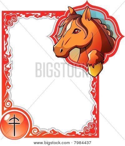 Chinese horoscope frame series: Horse