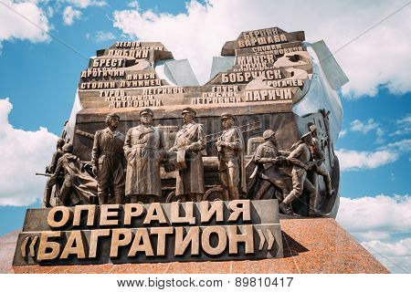 Monument dedicated to the participants Belorussian Strategic Offensive Operation