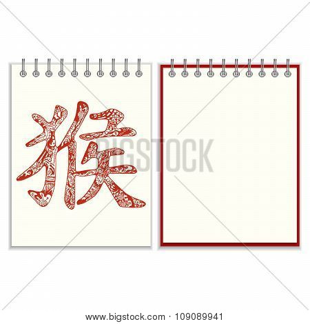 Ring-bound notebook with red monkey hieroglyph