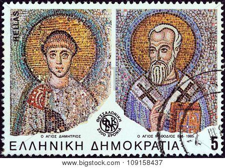GREECE - CIRCA 1985: A stamp printed in Greece shows mosaics of Saints Demetrius and Methodius