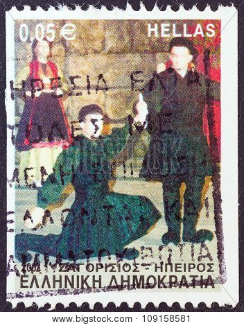 GREECE - CIRCA 2002: A stamp printed in Greece shows Zagorissios dance, Epirus