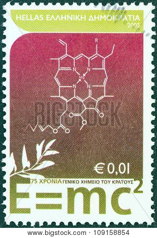 GREECE - CIRCA 2005: A stamp printed in Greece issued for the 75 anniversary of General Chemical State Laboratory shows