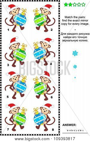 Christmas or New Year themed visual puzzle: Match the pairs - find the exact mirrored copy for every image of christmas monkey. Answer included. poster