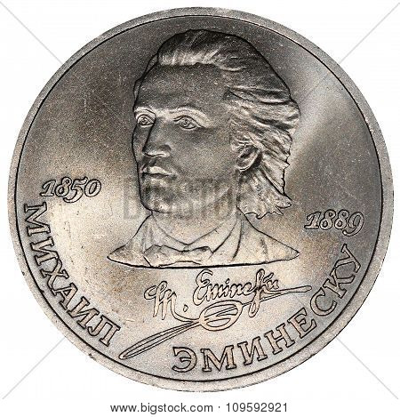 Mihail Eminescu. The coin of the USSR in 1989 the nominal value of 1 ruble