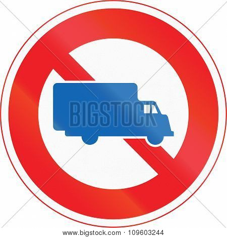 Japanese Road Sign - No Thoroughfare For Large Trucks