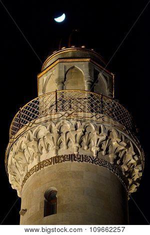 Minaret and Moon