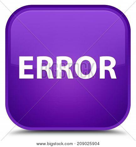 Error Special Purple Square Button