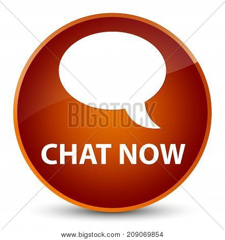 Chat Now Elegant Brown Round Button