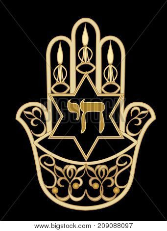 Miriam hand symbol hamsa. Golden design with star of David and hebrew word chai meaning life. Filigree gold jewel with jewish elements, Vector EPS 10