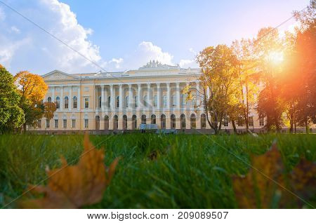 SAINT PETERSBURGRUSSIA-OCTOBER 3 2016. Michael palace building of the State Russian museum. Architecture autumn view of Saint Petersburg architecture landmark
