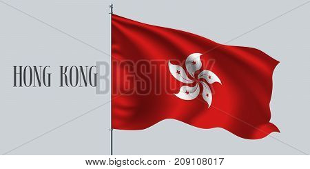 Hong Kong waving flag on flagpole vector illustration. Two colors element of Hong Kongian wavy realistic flag as a symbol of country
