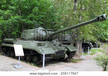 Moscow Russia - July 19 2017: Heavy Tank IS-2M model 1944 (USSR) on grounds of weaponry exhibition in Victory Park at Poklonnaya Hill.