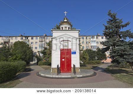 Chapel of St. George in the square named after Marshal Sokolov in the city of Evpatoria, Republic of Crimea