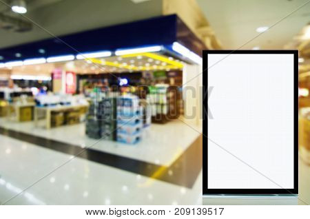 blank advertising billboard or showcase light box with copy space for your text message or media and content in department store shopping mall sale commercial marketing and advertising concept
