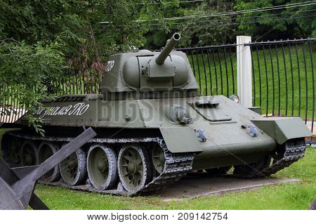 Moscow Russia - July 19 2017: Medium Tank T-34 (USSR) on grounds of weaponry exhibition in Victory Park at Poklonnaya Hill.