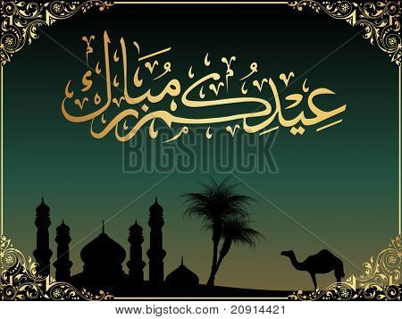 abstract frame with creative islamic background, design