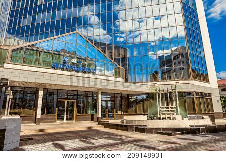 Belgorod Russia - September 29 2017: Glass facade and entrance to building Belgorodenergo. The Interregional Distribution Grid Company of the Center (IDGC / MRSK of Center) is a Russian energy company engaged in the transmission of electricity through ele