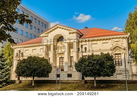 Belgorod Russia - September 29 2017: House of merchant Selivanov is an architectural monument of the era of classicism. Object of cultural heritage of the Russian Federation. 1782 year of construction. Now Belgorod State Literary Museum.