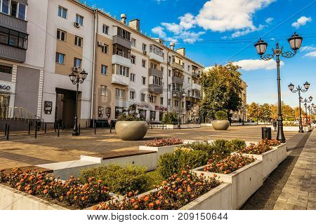 Belgorod Russia - September 29 2017: Street of the fiftieth anniversary of the Belgorod region. Pedestrian street in the old residential center of the city. Urban environment.