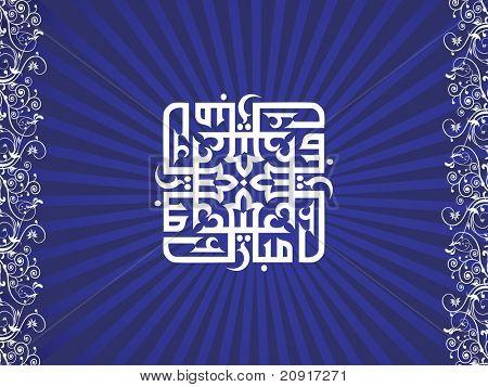 illustration, creative islamic holly background design