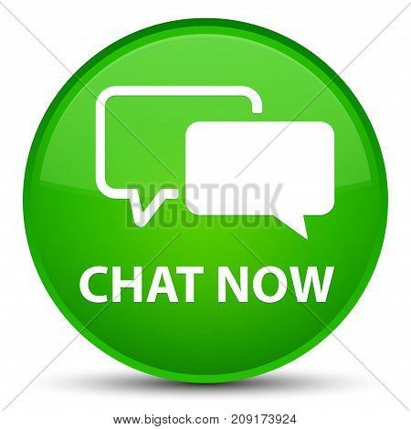 Chat Now Special Green Round Button