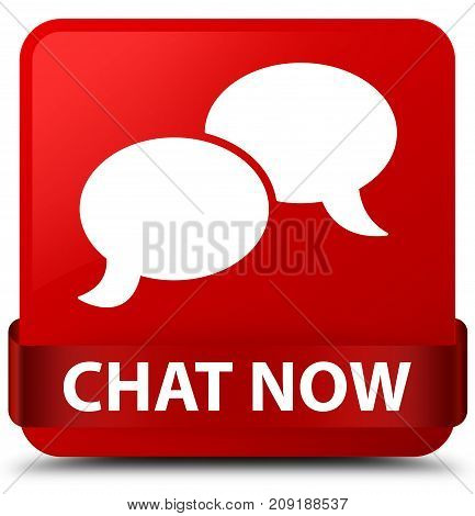 Chat Now Red Square Button Red Ribbon In Middle