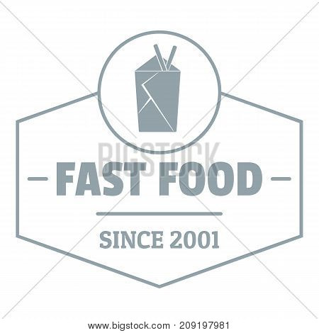 Fast food logo. Simple illustration of fast food vector logo for web
