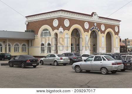 Evpatoria, Republic of Crimea - July 19, 2017: Railway station in the city of Evpatoria, Republic of Crimea