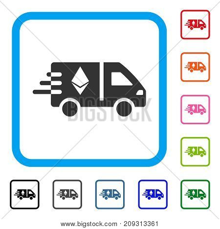 Ethereum Fast Delivery Car icon. Flat gray pictogram symbol inside a light blue rounded rectangular frame. Black, gray, green, blue, red, orange color variants of Ethereum Fast Delivery Car vector.
