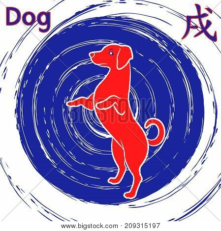 Chinese Zodiac Sign Dog Over Whirl Pattern