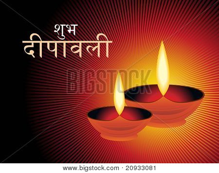 rays background with set of diya