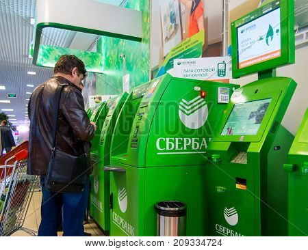 Voronezh, Russia - June 11, 2017: People stand at the ATMs of Sberbank of Russia