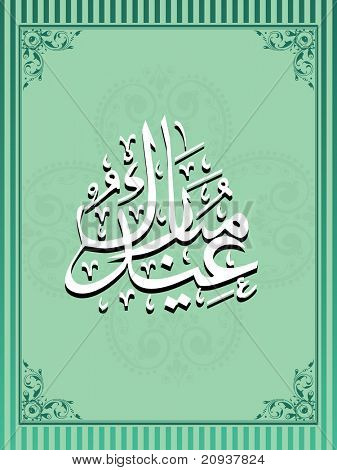 abstract green creative border background with islamic zoha