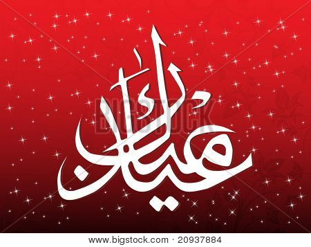abstract red twinkle star background with islamic zoha