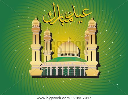 green rays, twinkle star background with kabba